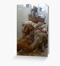 Royal Armourise (2) sculptures statues Greeting Card