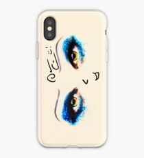 Darren is Hedwig - Signature and mouth iPhone Case