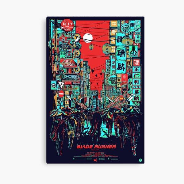 poster  blade runner  Canvas Print