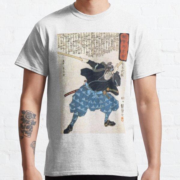 MUSASHI Miyamoto with two Bokken. Japanese, Samurai Warrior. Classic T-Shirt
