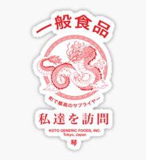 Pegatina Comida Koto Genérica Japonesa Inc