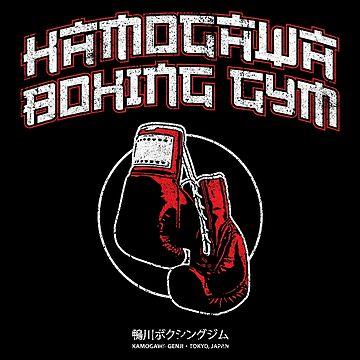 Kamogawa Boxing Gym von huckblade