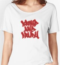 Stomp and Crush Relaxed Fit T-Shirt