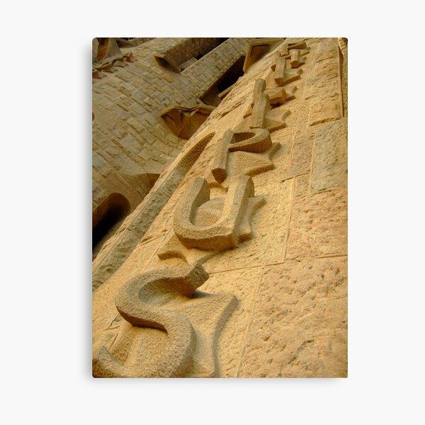 Sagrada Familia Detail (2) Canvas Print