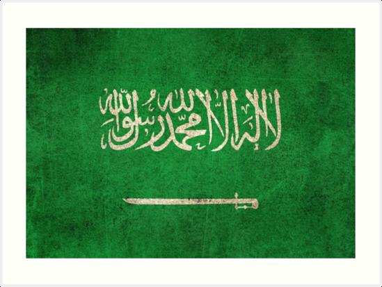 Old and Worn Distressed Vintage Flag of Saudi Arabia by jeff bartels