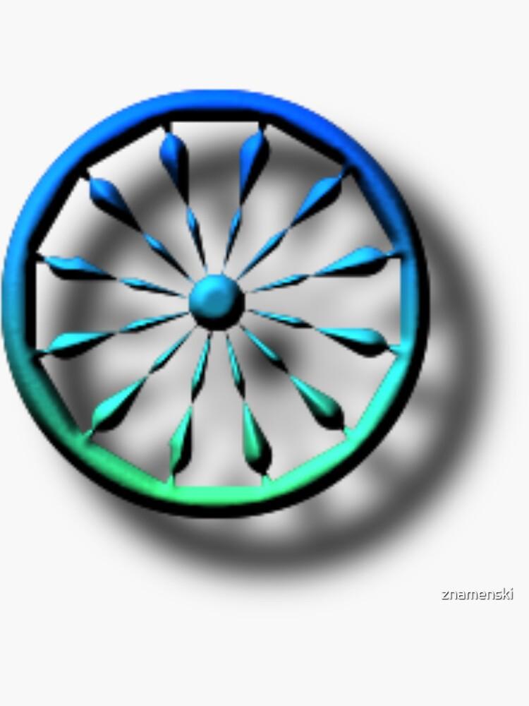 blue, circle, symbol, shape, design, illustration, art, turquoise colored, green color, direction, separation, glass - material, navigational compass, square by znamenski