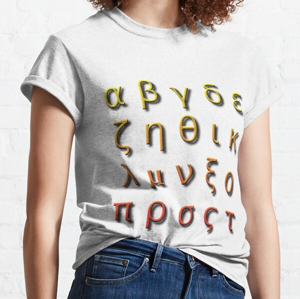 Greek alphabet Α α Β β Γ γ Δ δ Ε ε Ζ ζ Η η Θ θ Ι ι Κ κ Λ λ Μ μ Ν ν Ξ ξ Ο ο Π π Ρ ρ Σ σ/ς Τ τ Υ υ Φ φ Χ χ Ψ ψ Ω ω Classic T-Shirt