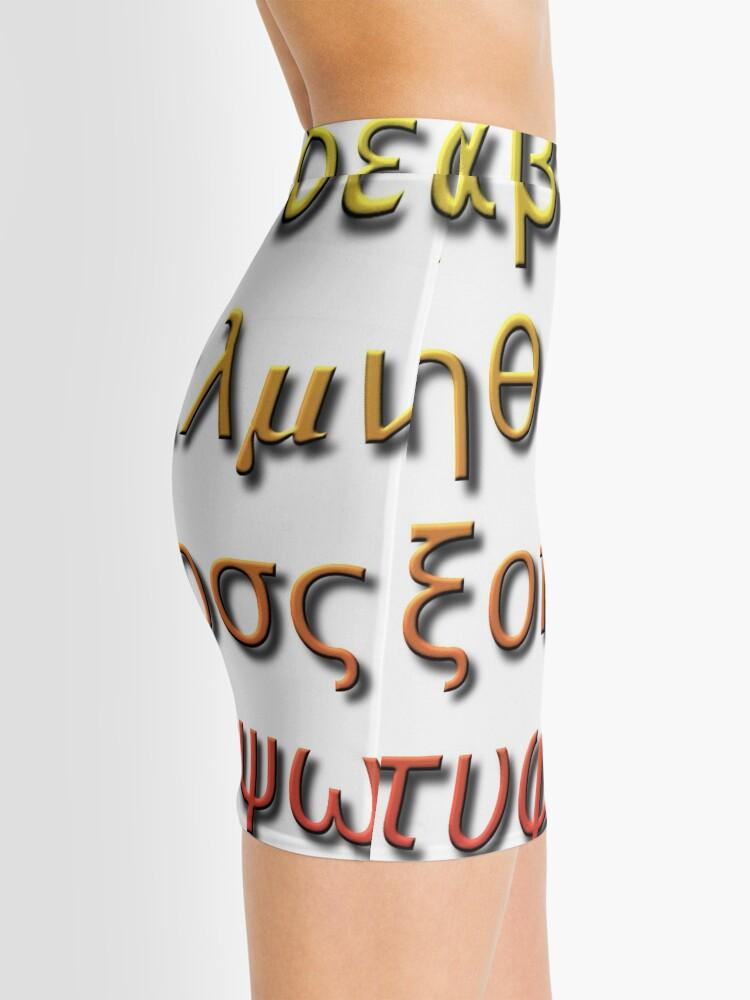 Alternate view of Greek alphabet Α α Β β Γ γ Δ δ Ε ε Ζ ζ Η η Θ θ Ι ι Κ κ Λ λ Μ μ Ν ν Ξ ξ Ο ο Π π Ρ ρ Σ σ/ς Τ τ Υ υ Φ φ Χ χ Ψ ψ Ω ω Mini Skirt