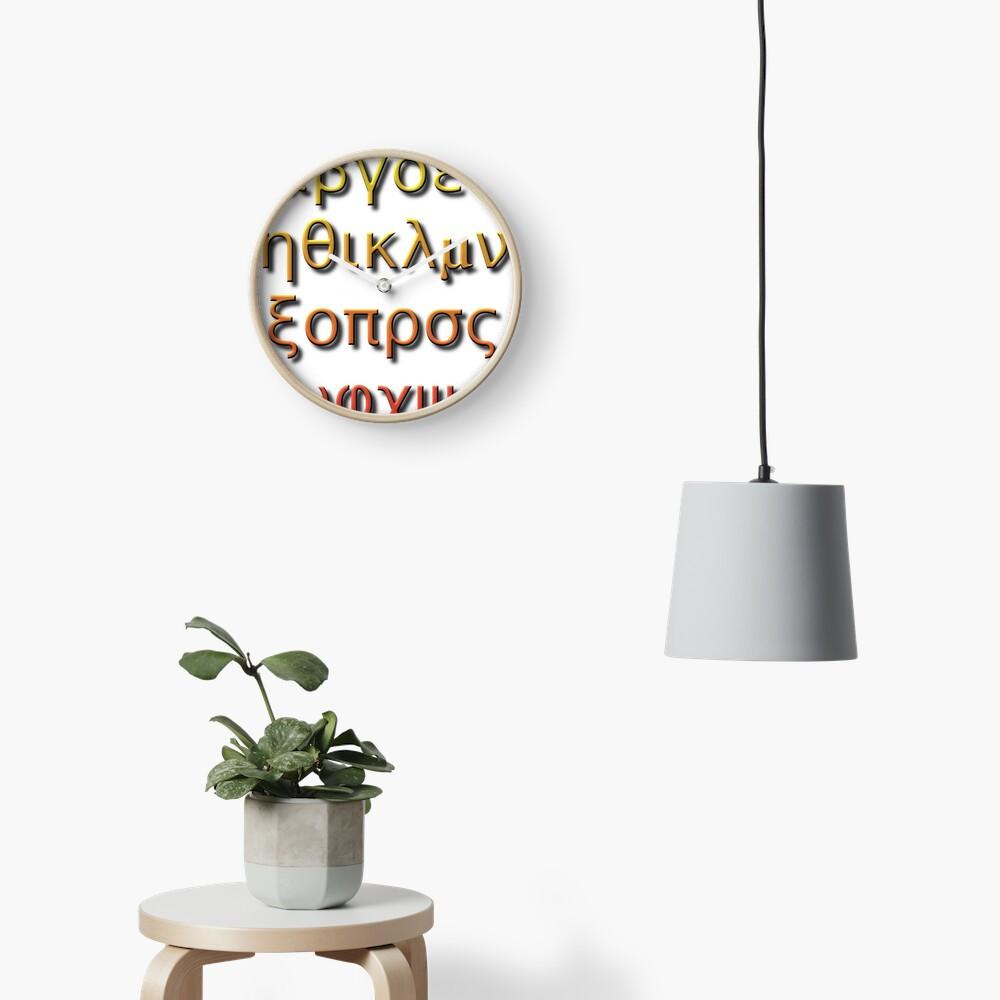 Greek alphabet Α α Β β Γ γ Δ δ Ε ε Ζ ζ Η η Θ θ Ι ι Κ κ Λ λ Μ μ Ν ν Ξ ξ Ο ο Π π Ρ ρ Σ σ/ς Τ τ Υ υ Φ φ Χ χ Ψ ψ Ω ω Clock