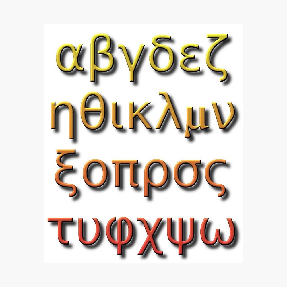 Greek alphabet Α α Β β Γ γ Δ δ Ε ε Ζ ζ Η η Θ θ Ι ι Κ κ Λ λ Μ μ Ν ν Ξ ξ Ο ο Π π Ρ ρ Σ σ/ς Τ τ Υ υ Φ φ Χ χ Ψ ψ Ω ω Photographic Print