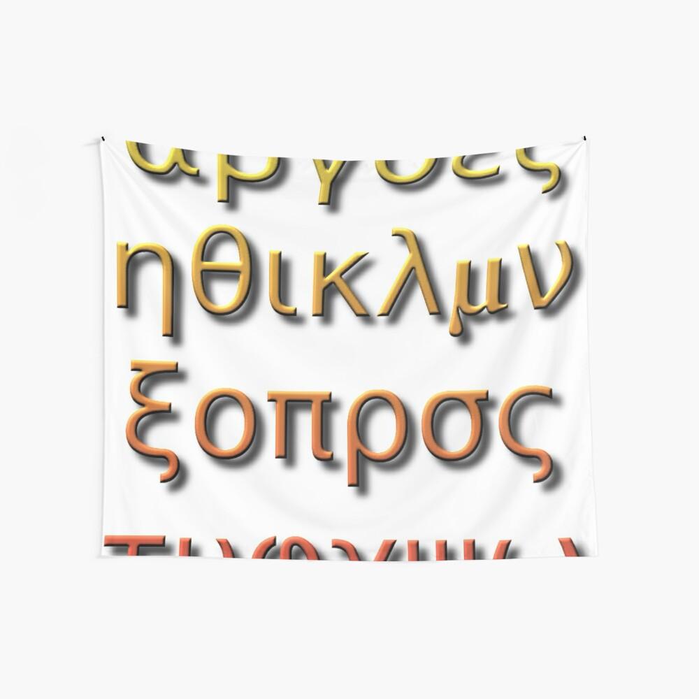 Greek alphabet Α α Β β Γ γ Δ δ Ε ε Ζ ζ Η η Θ θ Ι ι Κ κ Λ λ Μ μ Ν ν Ξ ξ Ο ο Π π Ρ ρ Σ σ/ς Τ τ Υ υ Φ φ Χ χ Ψ ψ Ω ω Wall Tapestry