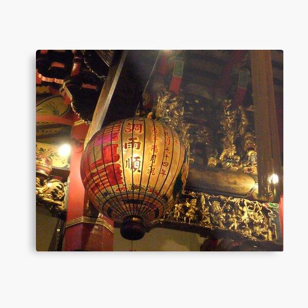 Temple Lantern Metal Print