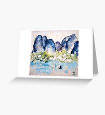 Guilin, China Greeting Card