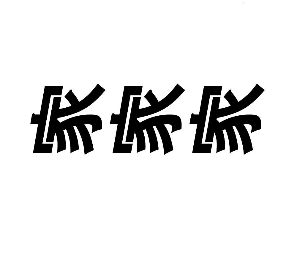 家家家 by AestheticWords