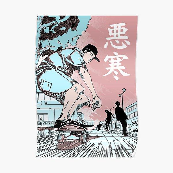 Chill Lofi Skate Poster