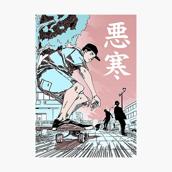 Chill Lofi Skate Photographic Print