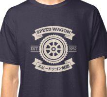 SPW - Speed Wagon Foundation [Cream] Classic T-Shirt