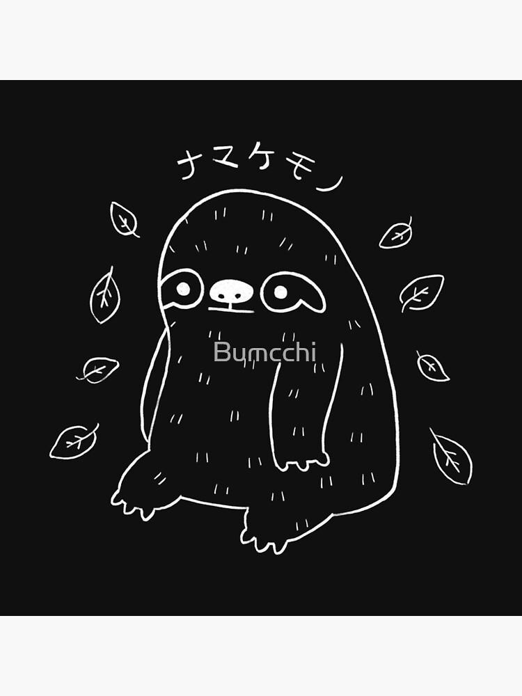 Monochrome Sloth - Simple Art v2.0 by Bumcchi