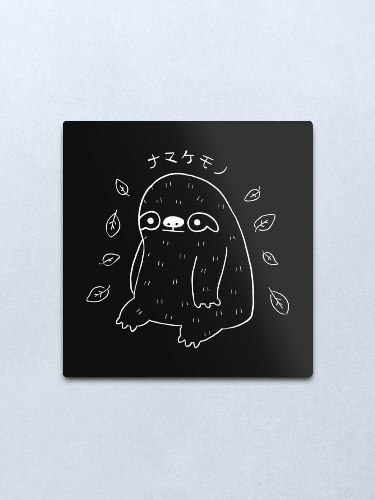 Alternate view of Monochrome Sloth - Simple Art v2.0 Metal Print