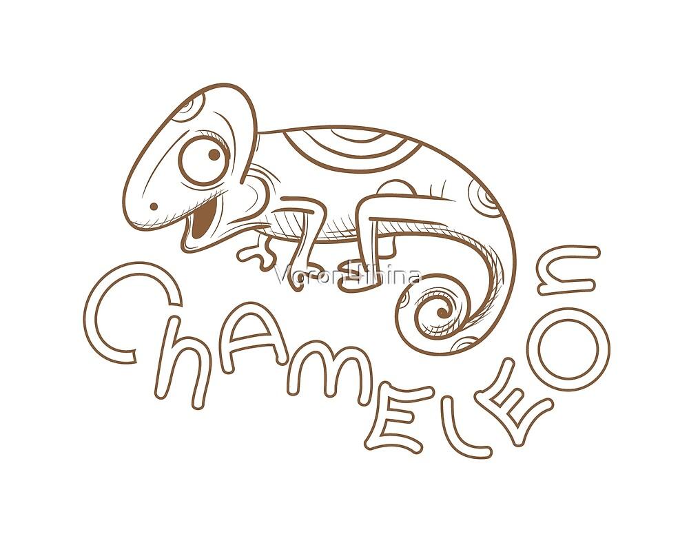 Chameleon. by Voron4ihina