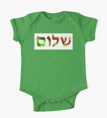 Shalom 17 - Jewish Hebrew Peace Letters One Piece - Short Sleeve