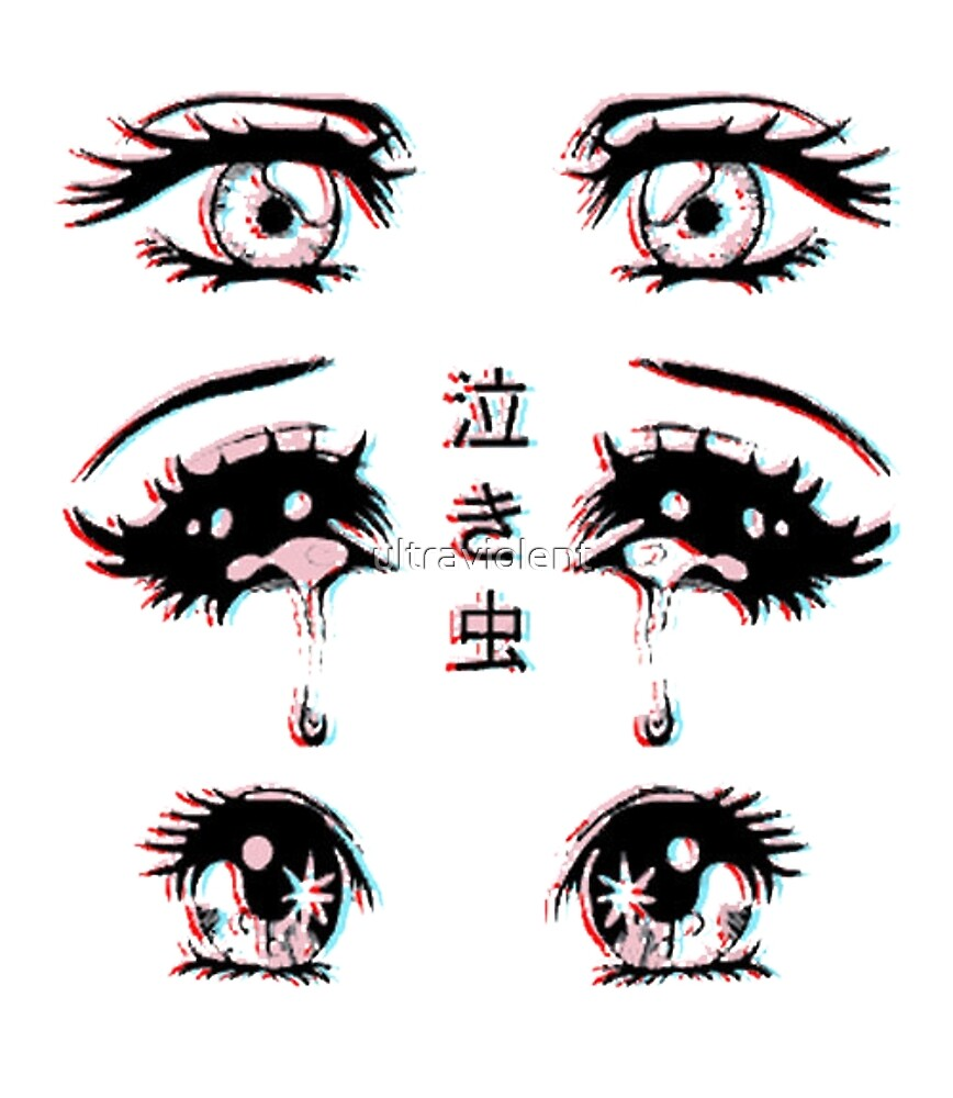 ANIME EYES by ultraviolent
