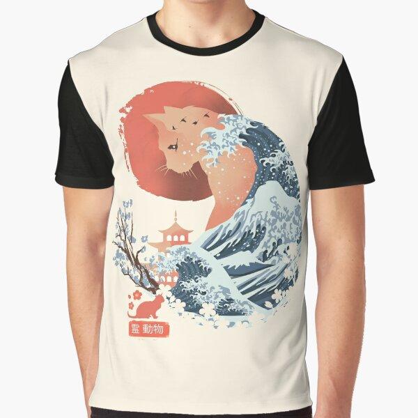 Spirit Animal Cat Graphic T-Shirt