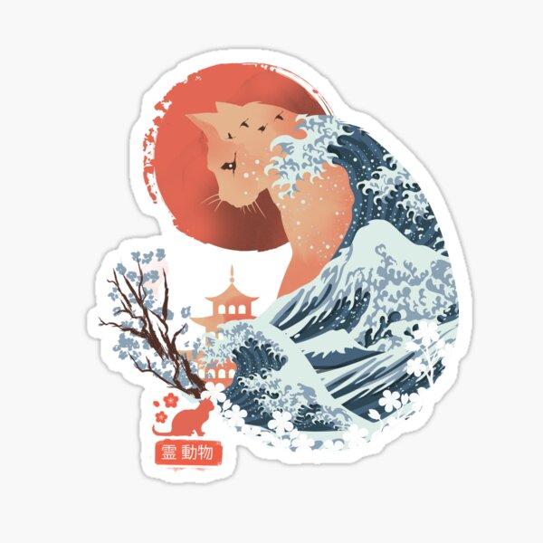 Spirit Animal Cat Sticker
