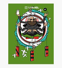 Spirited Away Bath House Crest Photographic Print