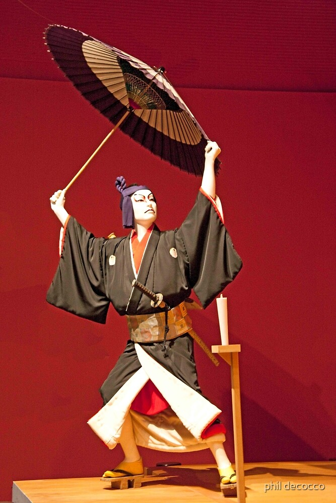 Edo Samurai by phil decocco