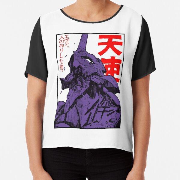 Evangelion robot kanji Chiffon Top