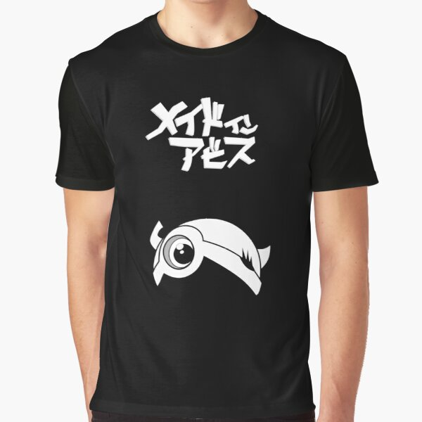 Regu Made in abyss Graphic T-Shirt