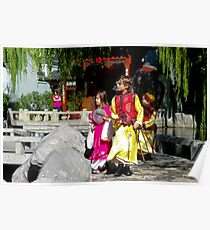 Children in costume exploring the Chinese Gardens of Friendship, Darling Harbour Poster