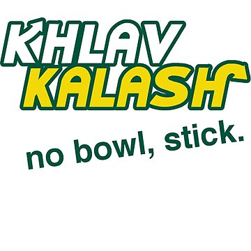 Khlav Kalash by westonoconnor