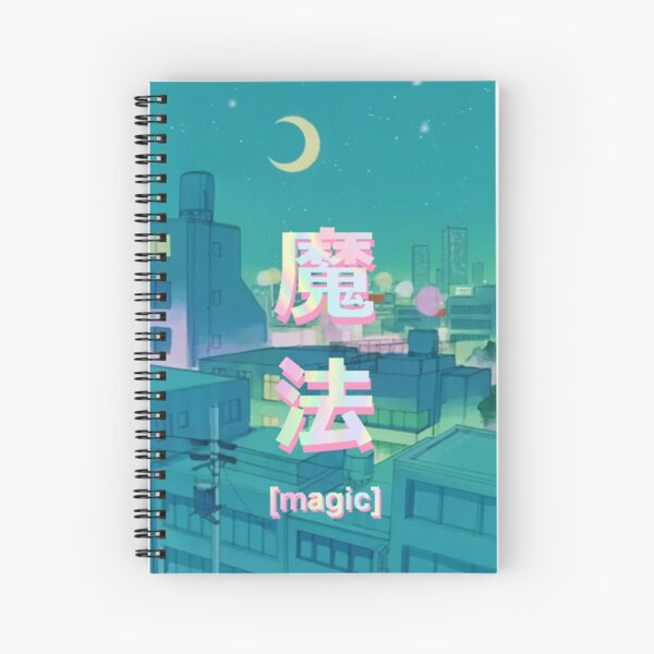 Mahou 魔法 Night Anime Sky  Spiral Notebook