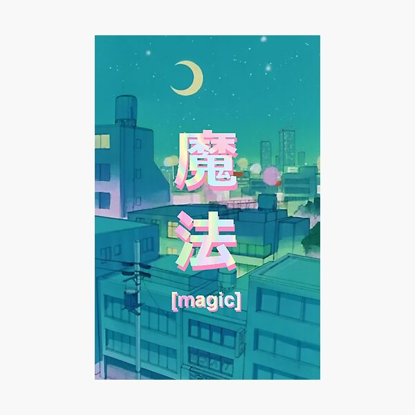 Mahou 魔法 Night Anime Sky  Photographic Print