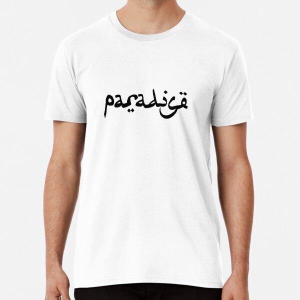 Paradise Hamza (Noir) T-shirt premium