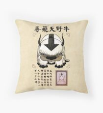 Avatar the Last Airbender - Lost Appa Wanted Poster Throw Pillow