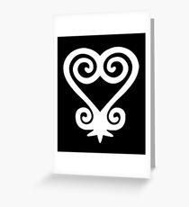 Sankofa White Afrocentric design African Adinkra Symbol Black Ghana Shirt Greeting Card
