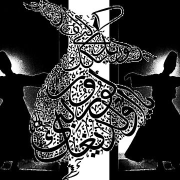 Mevlana Celalettin Rumi by tulaybasaran