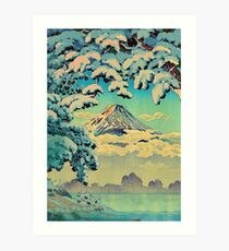 Lámina artística Copia de El Año Nuevo en Hisseii