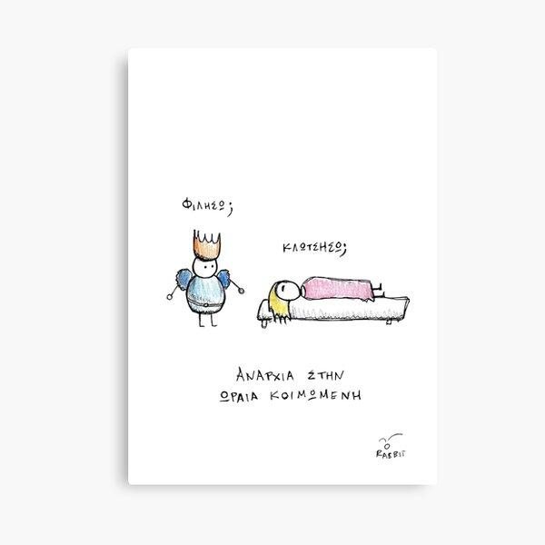 Αναρχία στην ωραία κοιμωμένη Canvas Print