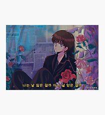 BTS V - Singularity 90's Anime Fotodruck
