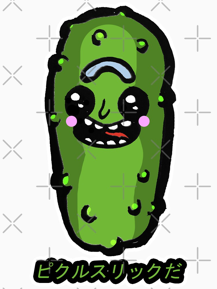 Japanese Kawaii Styled Pickle Rick from Rick and Morty™ by sketchNkustom