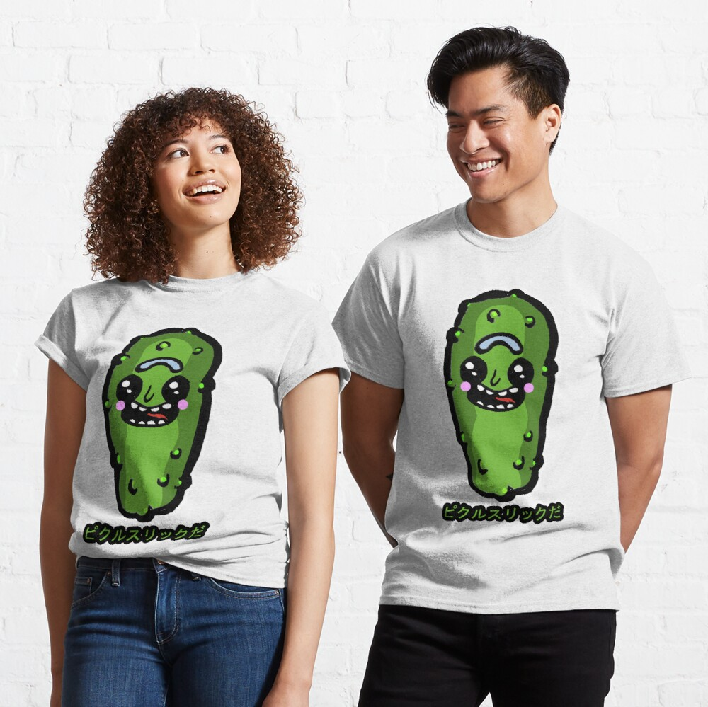 Japanese Kawaii Styled Pickle Rick from Rick and Morty™ Classic T-Shirt