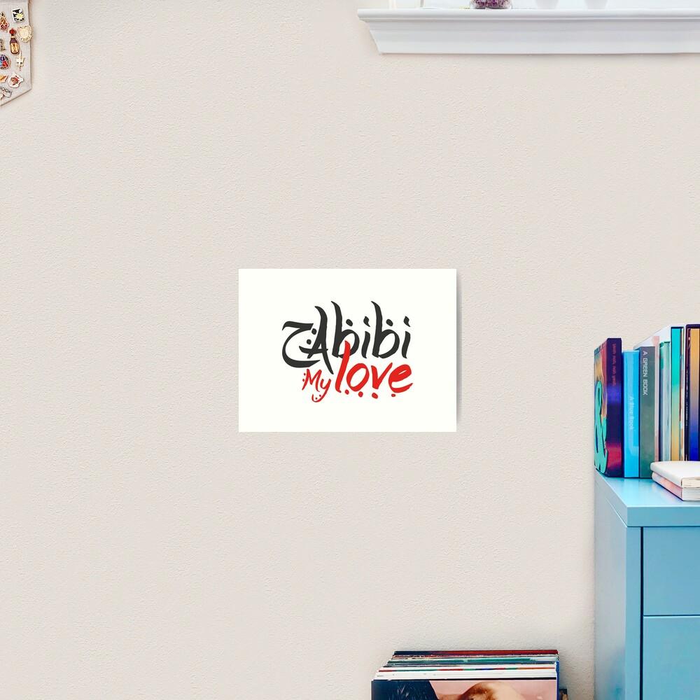 Arabic Red Calligraphy Habibi Calligraphy Baby Bibs