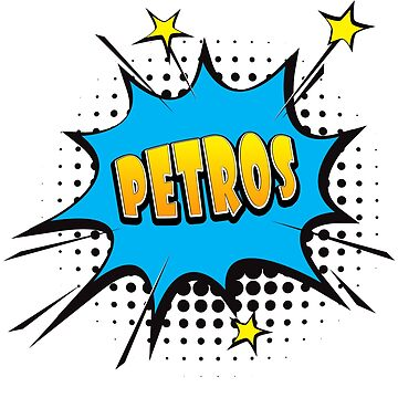 Comic book speech bubble font first name Petros by PM-Names