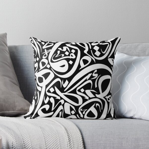 Arabic Pattern Letters posters tshirts Throw Pillow