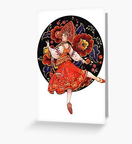 - Polkhovsky maidan - Greeting Card