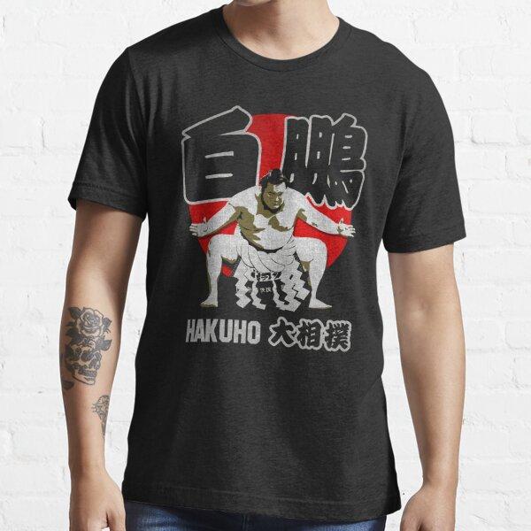 JAPAN SUMO HAKUHO SHO Essential T-Shirt